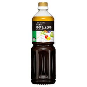 【常温】 味の素 セミセパ ゆずしょうゆドレッシング 1L
