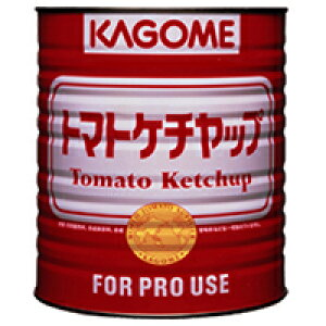 【常温】 カゴメ ケチャップ赤 1号缶