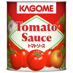 【常温】トマトソース 2号缶 (カゴメ/洋風ソース/トマト系ソース)