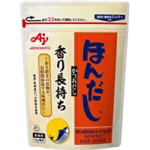 【常温】ほんだしかつおだし(赤袋) 1KG (味の素/だし)