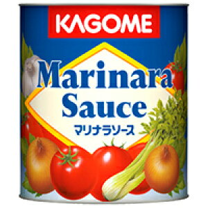 【常温】マリナラソース 2号缶 (カゴメ/洋風ソース/その他)