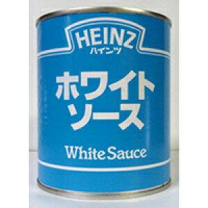 【常温】ホワイトソース 2号缶 (ハインツ日本/洋風ソース/ホワイトソース)