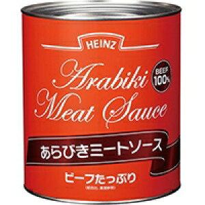 【常温】 ハインツ日本 荒挽きミートソース 1号缶