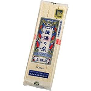 【常温】揖保乃糸 300G (ベストプラネット/和風麺)