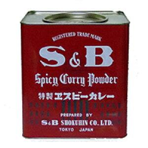 【常温】 エスビー食品 カレー粉(缶) 2KG
