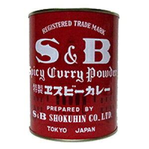 【常温】カレー粉(缶) 400G (エスビー食品/カレー/カレー粉)