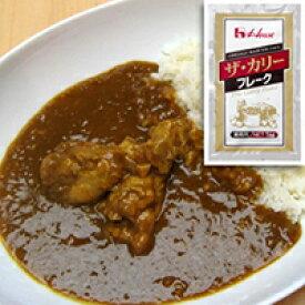 【常温】 ハウス食品 ザ・カリーフレーク 1KG