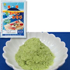【冷凍】 金印物産 生おろしワサビ R-1 200G