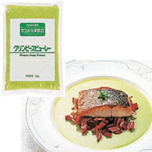 【冷凍】グリンピースピューレー 1KG (カゴメ/農産加工品【冷凍】/まめ)