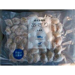 【冷凍】ボイル殻付あさりM(51-60) 500G (大冷/貝)