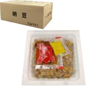 【冷凍】 日東食品 小粒R4納豆(タレ・カラシ付) 50G 24食入