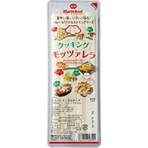 【冷凍】 マリンフード 業務用クッキングモッツァレラ (10本) 315G