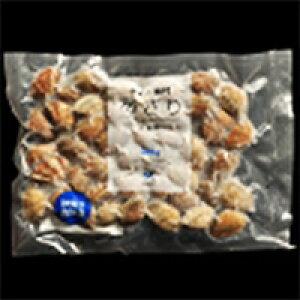 【冷凍】ボイル殻付あさり(L) 500G (大冷/貝)