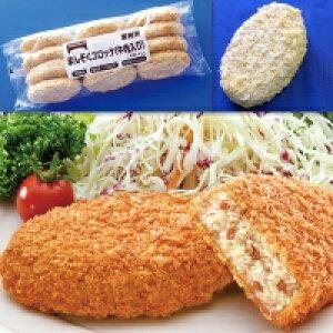 【冷凍】まんぞくコロッケ(牛肉入り) 100G 12食入 (テーブルマーク(国産)/コロッケ)