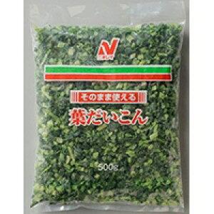 【冷凍】そのまま使える葉だいこん 500G (ニチレイフーズ/農産加工品【冷凍】/葉菜類)