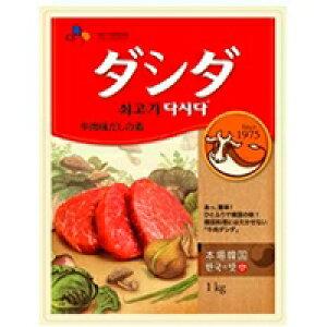 【常温】牛肉ダシダ 1KG (CJFOODSJAPAN/中華調味料)