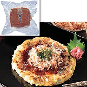 【冷凍】お好み焼き 豚玉 150G 5食入 (エムシーシー食品/和風調理品/たこ焼/お好み焼)