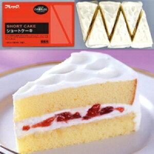 【冷凍】ショートケーキ 85G 6食入 (フレック/冷凍ケーキ/ポーションケーキ)