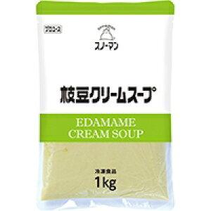 【冷凍】枝豆クリームスープ 1KG (キユーピー/洋風スープ)