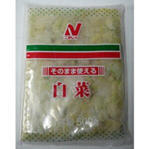 【冷凍】そのまま使える白菜 500G (ニチレイフーズ/農産加工品【冷凍】/葉菜類)