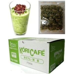 【冷凍】氷カフェ抹茶 60G 20食入 (アイスライン/冷凍アイス/シャーベット)