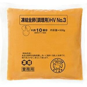 【冷凍】凍結全卵(調理用)HV No.3 500G (キユーピー/卵加工品/和風卵)