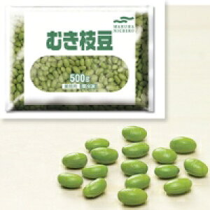 【冷凍】むき枝豆 500G (マルハニチロ/農産加工品【冷凍】/まめ)