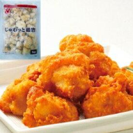 【冷凍】じゅわっと鶏唐揚 1KG (ニチレイフーズ/鶏加工品/唐揚)