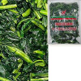【冷凍】そのまま使えるカットほうれん草IQF 1KG (ニチレイフーズ/農産加工品【冷凍】/葉菜類)