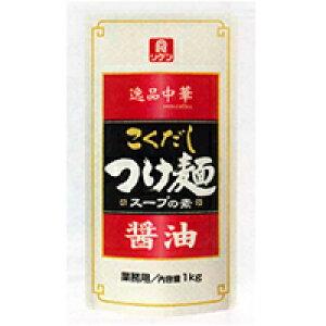 【常温】逸品中華 こくだしつけ麺スープの素 醤油 1KG (理研ビタミン/ラーメンスープ/醤油)