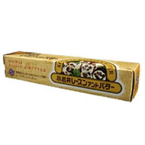 【冷蔵】小岩井) レーズンバター 75G (/バター)