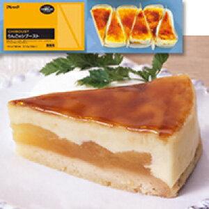 【冷凍】りんごのシブースト 約85G 6食入 (フレック/冷凍ケーキ/ポーションケーキ)