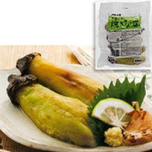 【冷凍】千両焼きなす 60G (八ちゃん堂/農産加工品【冷凍】/果菜類)