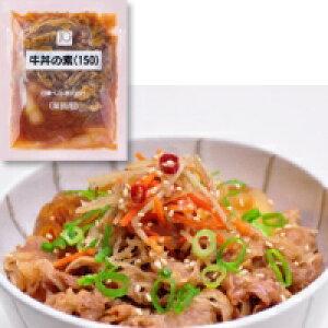 【冷凍】JG 新牛丼の素 150G 5食入 (日東ベスト/和風調理品/牛肉)