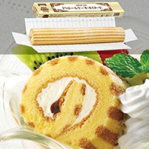 【冷凍】PSロールケーキ(カスタード) 200G (テーブルマーク(国産)/冷凍ケーキ/フリーカットケーキ)