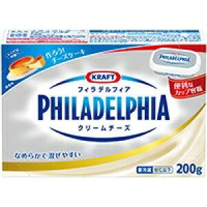 【冷蔵】クラフト) フィラデルフィア クリームチーズ 200G (森永乳業/チーズ/クリームチーズ)