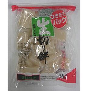 【常温】大新食品) つきたてパック生切り餅 1KG (ユアサフナショク/米加工品)