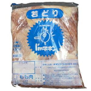 【冷凍】国産 鶏肉モモ 2KG (/鶏肉/鶏ブロック)