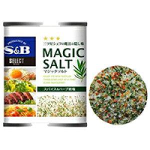 【常温】セレクト マジックソルト(M缶) 200G (エスビー食品/塩)