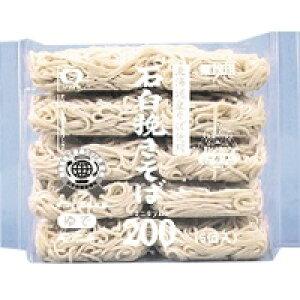 【冷凍】北海道産そば使用 石臼挽きそば 200G 5食入 (シマダヤ/和風調理品/そば)