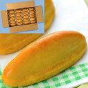 【冷凍】スイートポテト 約41G 40食入 (味の素冷凍食品/和風デザート)