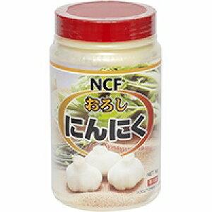 【冷蔵】NCF生おろしにんにく 1KG (テーオー食品/にんにく・しょうが)