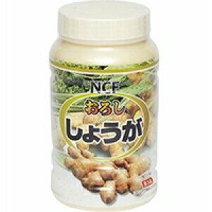 【冷蔵】NCF生おろし生姜 1KG (テーオー食品/にんにく・しょうが)