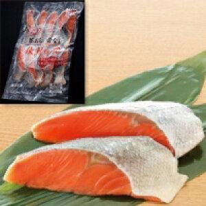 【冷凍】NEW茶あらい骨なし秋鮭切身70G 10食入 (マルハニチロ/魚/骨なし切り身)