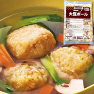 【冷凍】大豆ボール 1KG (味の素冷凍食品/納豆・あげ)