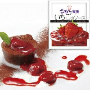 【冷凍】ごろっと果実いちごのソース 200G (キユーピー/農産加工品【冷凍】/くだもの)