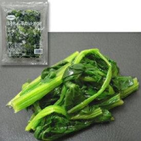 【冷凍】ほうれん草カット(5cm) BQF 1KG (椿食品/農産加工品【冷凍】/葉菜類)