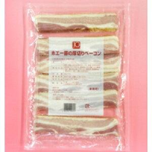 【冷凍】JG ホエー豚の厚切りベーコン 600G (日東ベスト/豚加工品)