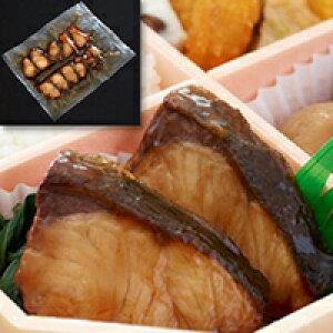 【冷凍】便利な骨なしぶり 国産照焼 20G (マルハニチロ/和風調理品/魚介焼物)