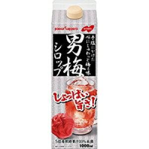 【常温】男梅シロップ 1L (ポッカサッポロフード&ビバレッ/シロップ)
